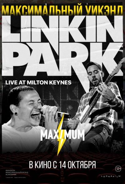 Linkin Park - Road to Revolution,