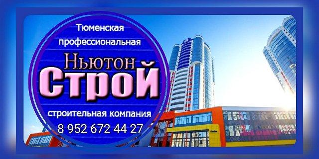 Banner 3460 image
