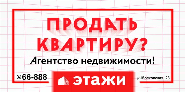 Banner 4083 image