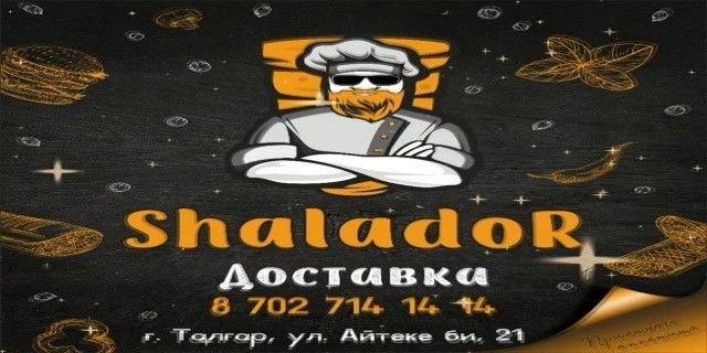 Баннер в городе Актобе. Shalador