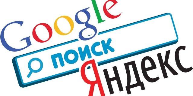 Баннер в городе Актобе. Продвижение в Google, Яндекс