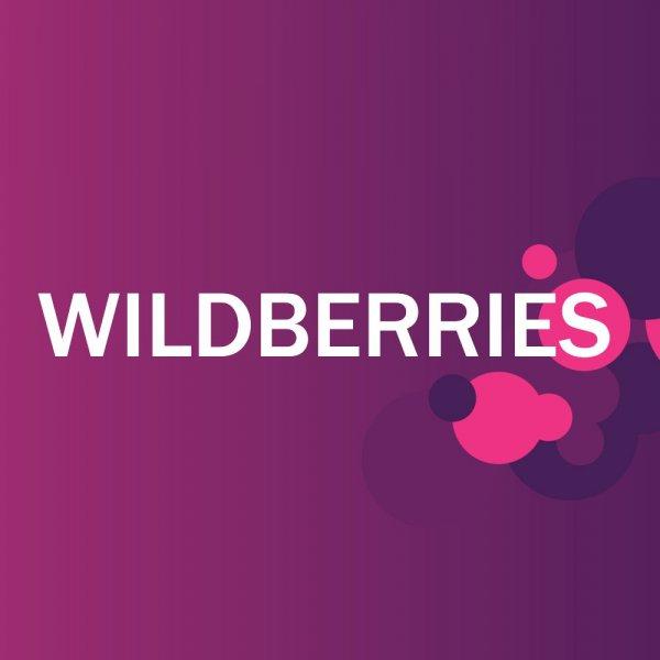 Акция от Wildberries, WILDBERRIES, интернет-магазин,