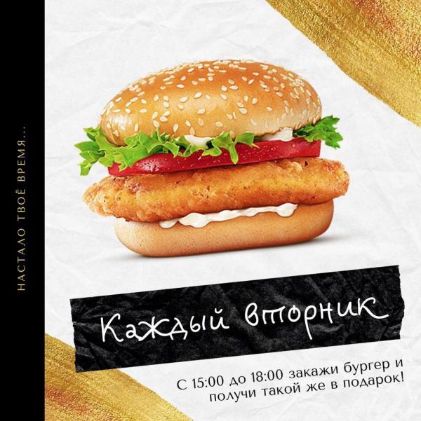 🔴 Каждый вторник 🔴, Вкусные штучки, Магадан