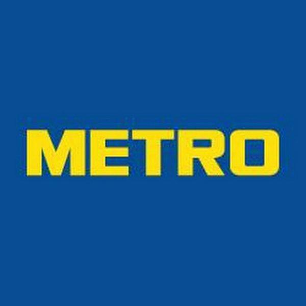 МЕТРО, Metro Cash & Carry, Тюмень