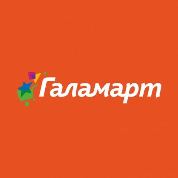 ГАЛАМАРТ, Галамарт, Тюмень