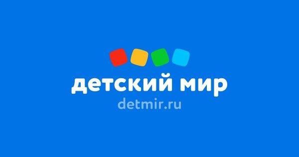 ДЕТСКИЙ МИР, Детский мир, Тюмень