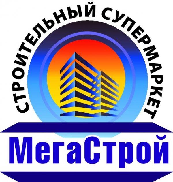 Скидка 5% предъявителю этого сообщения, МегаСтрой на Некрасова, Курган