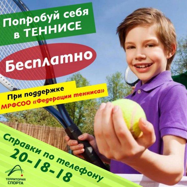 Пробное занятие с тренером абсолютно БЕСПЛАТНО, Территория спорта, Магадан