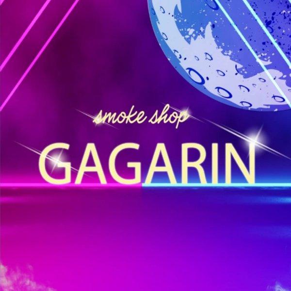 Магазин кальянной индустрии, Gagarin Smoke Shop, Магадан