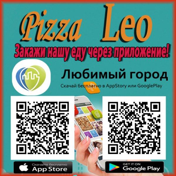 Promo - Заказывайте наши блюда через приложение!