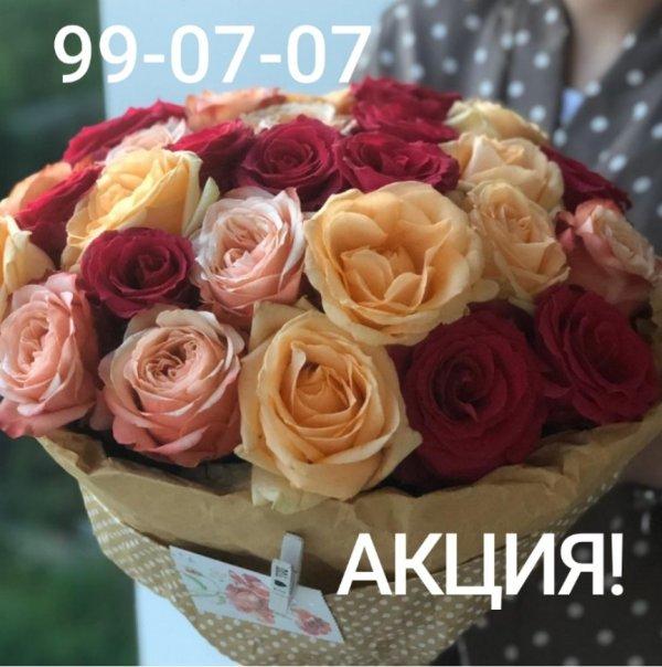 🌹🌹🌹21 роза за 2300 с доставкой!, Студия Serebro.decor, Владикавказ