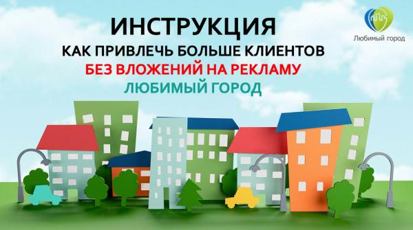 ИНСТРУКЦИЯ АКТИВНА ЧЕРЕЗ ПРИЛОЖЕНИЕ, , Алматы