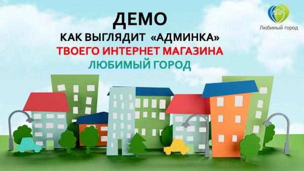 ПОСМОТРИТЕ КАК ВСЕ ПРОСТО, , Алматы