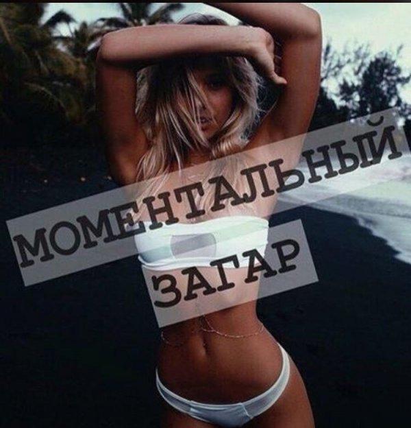 «Приведи с собой Подругу»  и получи скидку 400₽, , Магадан