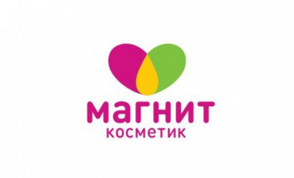 """АКЦИИ """"МАГНИТ КОСМЕТИК """" г.Томск от"""