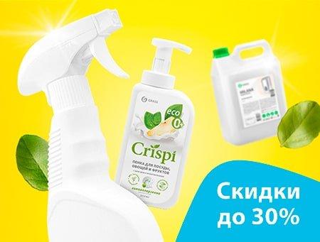 По максимально выгодным ценам!, GRASS, Таганрог
