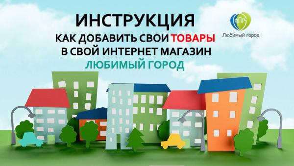 ИНСТРУКЦИЯ АКТИВНА ЧЕРЕЗ ПРИЛОЖЕНИЕ, Любимый город Темиртау, Темиртау