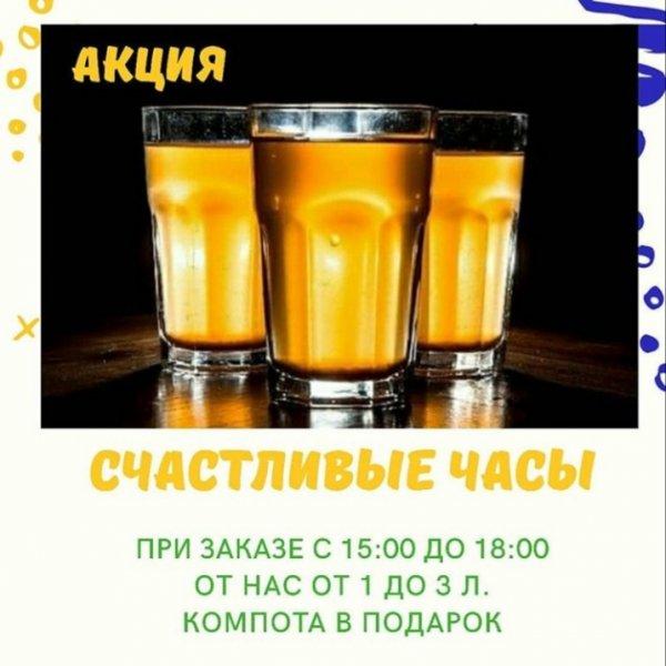 Акция от Lanzhou , Lanzhou Aktobe , Актобе