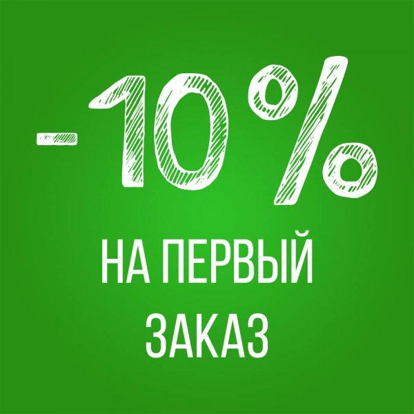 "Скидка -10% на первый заказ, Доставка ""Prodo"", Талгар"