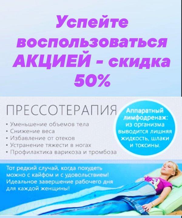Скидка 50%! КИНЕЗИО ЦЕНТР. , , Октябрьский