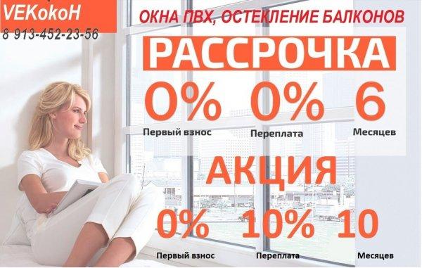 , VEKокон, Куйбышев