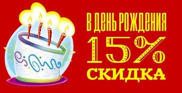 База отдыха Сказка, СКАЗКА, Тобольск