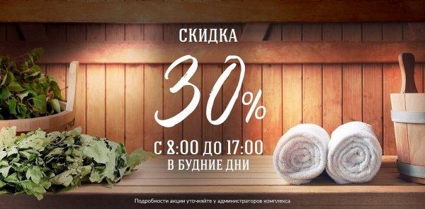 🔥СКИДКА 30%🔥, СКАЗКА, Тобольск