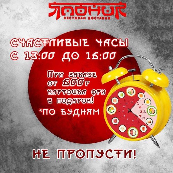 КАРТОШКА ФРИ В ПОДАРОК🎁!, , Тобольск