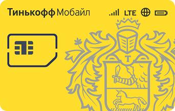 Тинькофф Мобайл, Тинькофф Банк, Самара