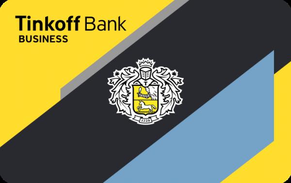 Бесплатное обслуживание для бизнеса, Тинькофф Банк, Самара