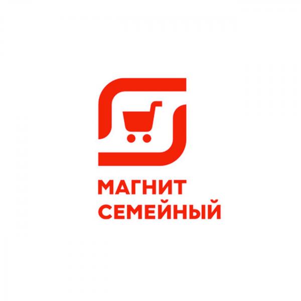 Товары по акциям , Гипермаркет Магнит, Кинешма