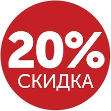 "В ""СушиStore"" - Скидка -20%, 🍣 СушиStore 🍱, Нальчик"