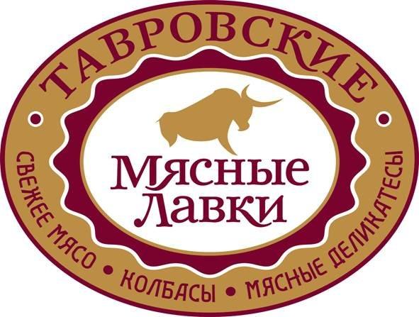 Тавровские мясные лавки - все акции!, Тавровская мясная лавка, Азов