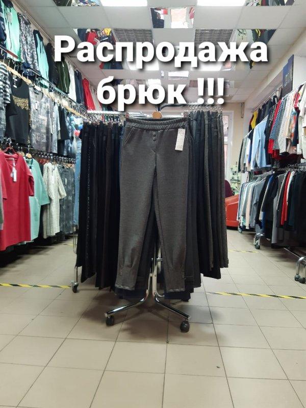 Распродажа брюк!!!, Городской Style, Азов