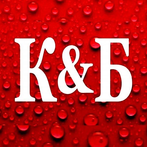 Красное&Белое от
