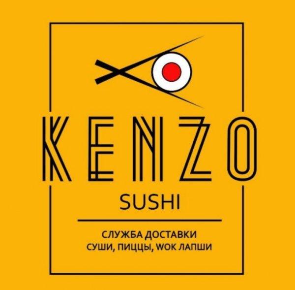 Акция от Kenzo_sushi-20% от
