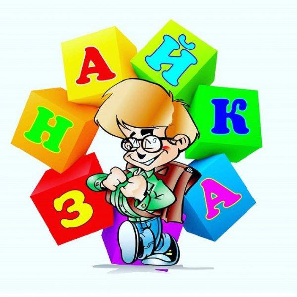 Знай-ка, детский развивающий клуб, Абакан