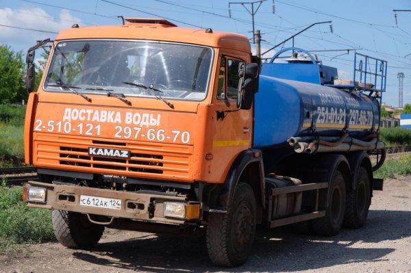Доставка воды водовозоом,Доставка воды,Красноярск