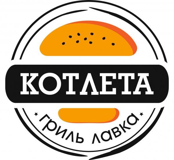 От Души, магазин-пекарня осетинских пирогов, Абакан