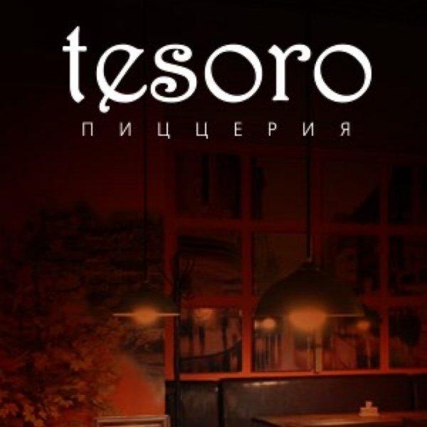 Tesoro, пиццерия, Абакан