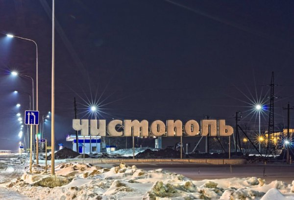 Въездная стелла город Чистополь Жанровая скульптура