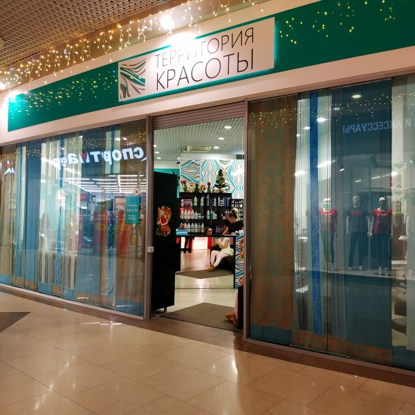 Территория красоты, салон-парикмахерская,  Тобольск