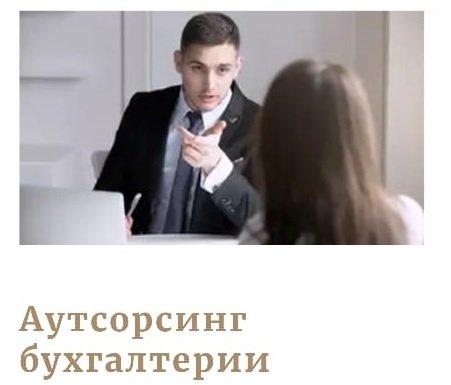 Бухгалтерская компания КБР ФИНАНС,Бухгалтерская компания,Нальчик