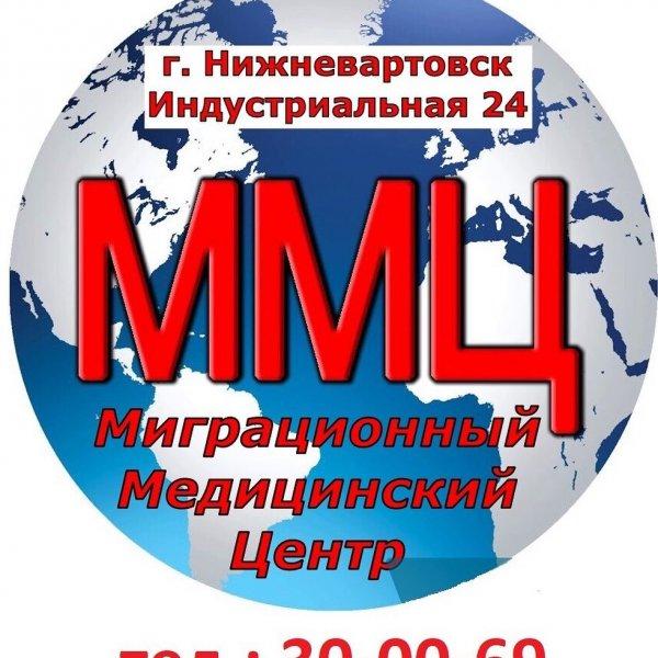 Многофункциональный миграционный центрИндустриальная, 24