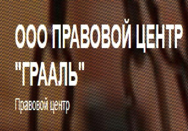 ГраальЧапаева, 27