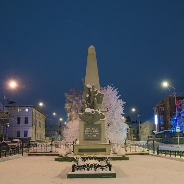 Памятник, Жанровая скульптура,  Чистополь