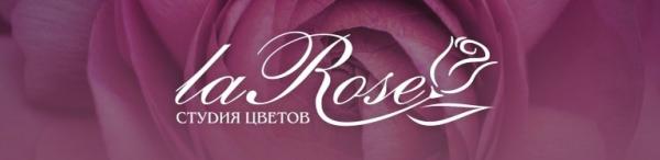 Ля Роуз, магазин-салон,  Барнаул