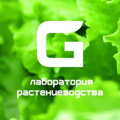 GrowDom,Товары для сада и огорода, озеленение ,Красноярск