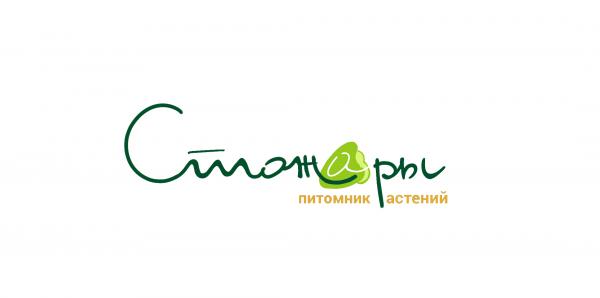 Сады Семирамиды,Ландшафтная архитектура,Красноярск