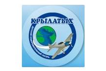 логотип компании Крылатых